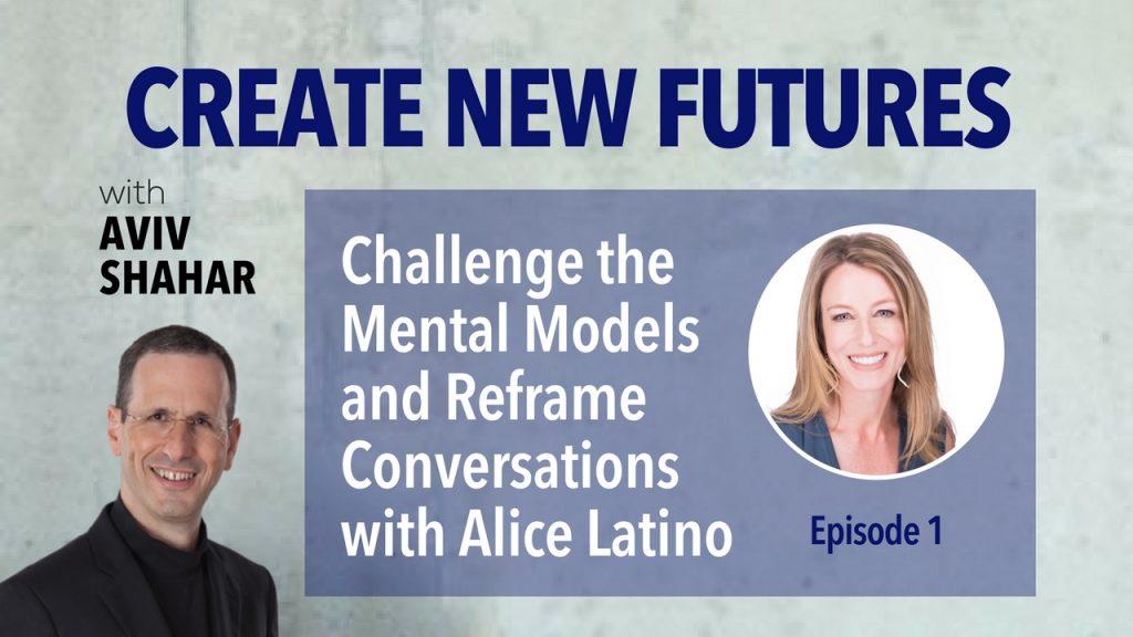 Alice Latino Interview